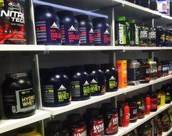 Sporcu Gıdaları Satış Mağazaları